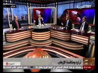برنامج لقاءات تركيا حلقة 16-10-2015