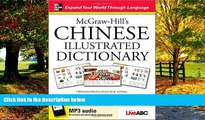 Best Buy Deals  McGraw-Hill s Chinese Illustrated Dictionary: 1,500 Essential Words in Chinese