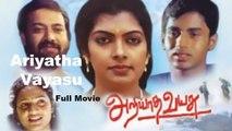Ariyatha Vayasu | Full Tamil Movies | Classics & New