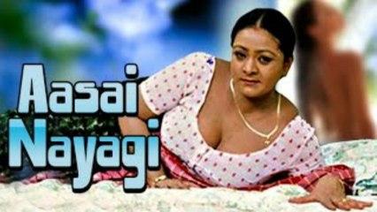 Assai Nayagi    Full Tamil Movies   Classics & New