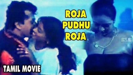 Roja Puthu Roja    Full Tamil Movies   Classics & New