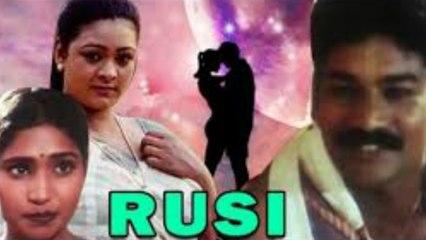 Rusi  | Full Tamil Movies | Classics & New