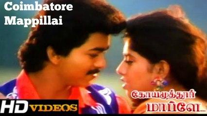 Tamil Full Movies | Classics & New | Coimbatore Mapley