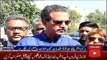 News Headlines Today 11 November 2016, Updates of Mayor Karachi Waseem Akhter Issue