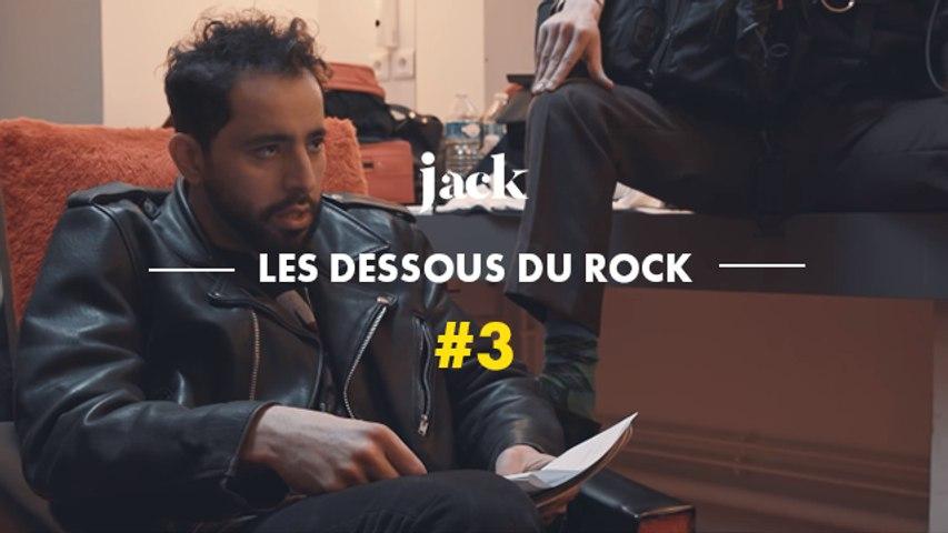 Les Dessous du Rock épisode 3 :  L'interview | JACK