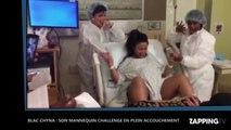 Blac Chyna maman, son mannequin challenge improbable pendant l'accouchement (Vidéo)
