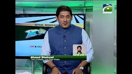 Ahmed Shehzad beeper on BPL Super Eye