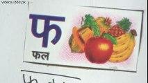 Learn Hindi through Urdu lesson.31 By Nihal Usmani