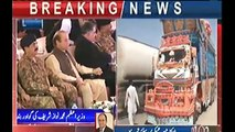 Check PM Nawaz Sharif Face Expressions While Sitting Beside General Raheel Sharif During CPEC Inauguration Ceremony