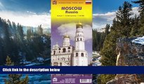 Best Deals Ebook  Moscow Russia 1:12,500 Travel Map (International Travel City Maps: Moscow)  Best