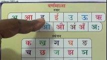 Learn Hindi through Urdu lesson.49 By Nihal Usmani