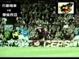 Copy of Soccer - Rivaldo Bicycle Kick