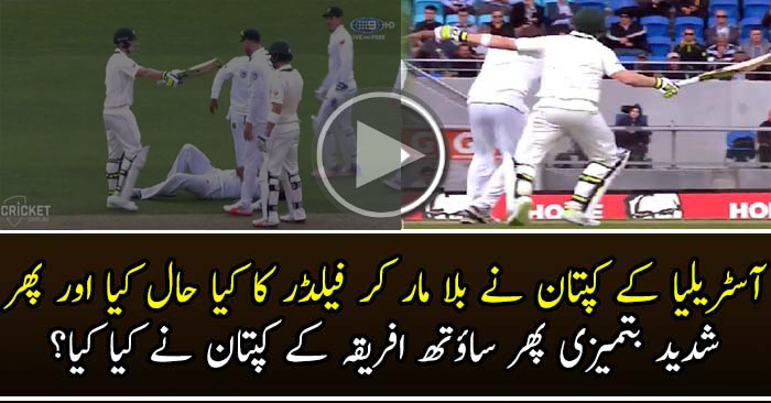 South African Bowler Vernon Philander in a Deep pain after colliding with Steven Smith