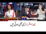 news anchors are amazing | news bloopers | female news anchors
