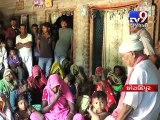 Demonetisation of Rs 500 and Rs 1000 notes; farmers suffering in Chhota Udeipur - Tv9 Gujarati