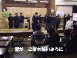 横浜国立大学 手話サークル 手話歌(2002年)