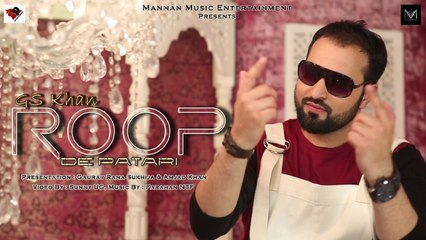 ROOP DI PATARI I G S KHAN I Mannan Music I Latest punjabi songs 2016