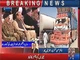 Check Nawaz Sharif's Face Expressions While Sitting Beside General Raheel Sharif