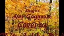Yad Lagala Ga Yad Lagala Ga - Sairat - Chitralekha Dixit