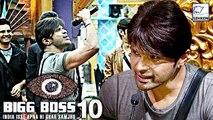 Bigg Boss 10 : Himesh Reshammiya Did It Again | Aap Se Mausiiquii