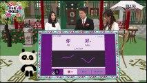 テレビで中国語「第25課」1004