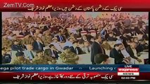 Check Nawaz Sharif Expressions With General Raheel Sharif During CPEC Inauguration Ceremony 2016