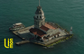 Maiden's Tower 360 View