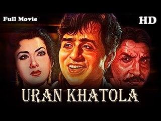 Uran Khatola | Full Hindi Movie | Popular Hindi Movies | Dilip Kumar - Nimmi
