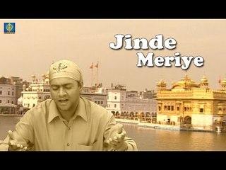 Jinde Meriye | Baldev Kakri | Dasaan Guruan Di Baani | Popular Punjabi Devotional Songs