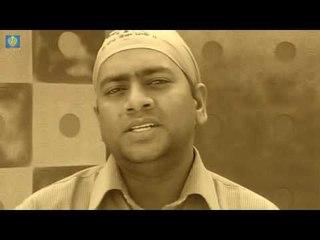 Chahe Menoon | Baldev Kakri | Dasaan Guruan Di Baani | Popular Punjabi Devotional Songs