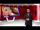 Bhagwant Mann Arvind kejriwal Sucha Singh Shotepur Aam Admi Party Punjab Letest  News
