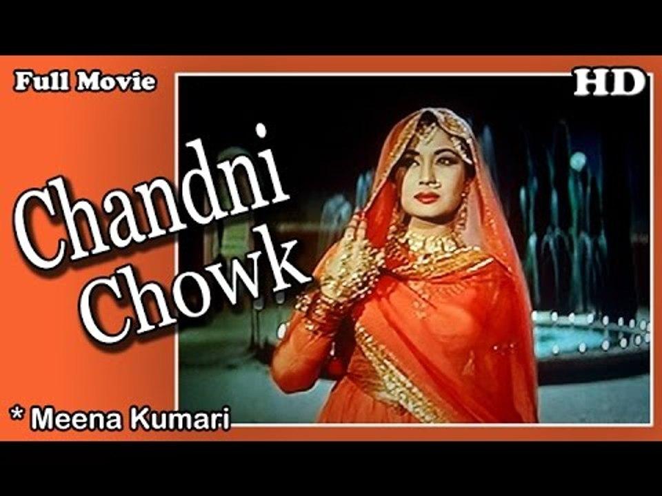Chandni film ke video song gane