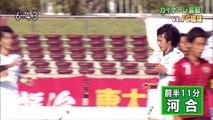 いちおしスポーツ ガイナーレ鳥取 FC琉球と対戦