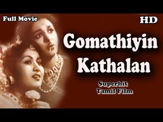 Gomathiyin Kathalan | Full Tamil Movie | Popular Tamil Movies | T.R Ramachandran - Savithri