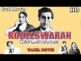Kodeeswaran | Full Tamil Movie | Popular Tamil Movies | Sivaji Ganesan - Padmini