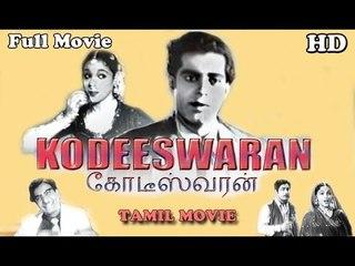 Kodeeswaran | Full Tamil Movie | Popular Tamil Movies | Sivaji Ganesan - Padmini