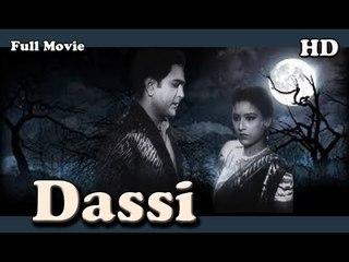 Dassi | Full Hindi Movie | Superhit Hindi Movies | Ragini - Najam