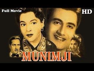 Munimji | Full Hindi Movie | Popular Hindi Movies | Dev Anand - Nirupa Roy