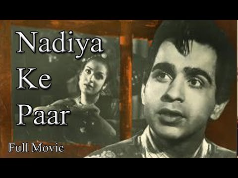 Nadiya Ke Paar | Full Hindi Movie | Popular Hindi Movies | Dilip Kumar - Kamini Kaushal