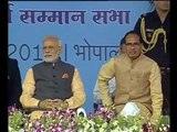 "Shivraj Singh Chouhan Madhya Pradesh CM Speech PM Modi dedicates ""Shourya Smarak"" to the Nation"