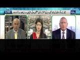 Pakistani Media Crying on PM Narendra Modi, Pak Preparing to Isolate India with China and Russia