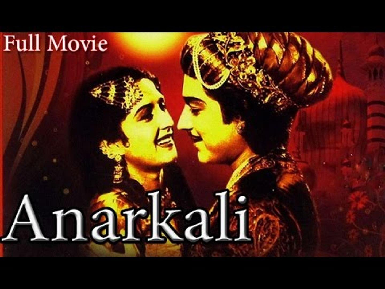 Anarkali | Full Hindi Movie | Popular Hindi Movies | Pradeep Kumar - Bina Rai