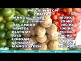 [Good Morning Pilipinas] Price Watch: Quezon Ave., Quezon City