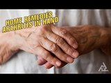 Home Remedies For Arthritis In Hand | Best Health and Beauty Tips | Lifestyle
