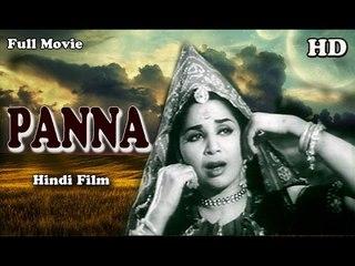 Panna | Full Hindi Movie | Popular Hindi Movies | Geeta Nizami - P. Jairaj - David