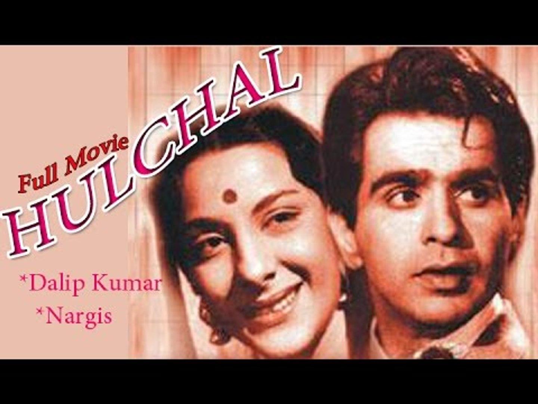 Hulchal | Full Hindi Movie | Popular Hindi Movies | Dilip Kumar - Nargis - Jeevan