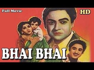 Bhai Bhai | Full Hindi Movie | Popular Hindi Movies | Ashok Kumar - Kishore Kumar