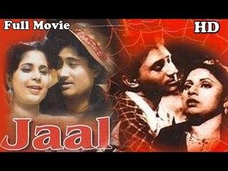 Jaal | Full Hindi Movie | Popular Hindi Movies | Geeta Bali - Dev Anand - Johnny Walker