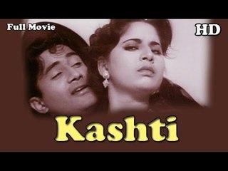 Kashti | Full Hindi Movie | Popular Hindi Movies | Devanand - Geeta Bali
