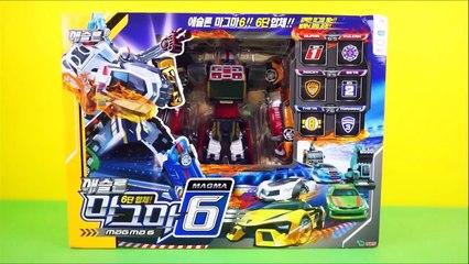 또봇 애슬론 마그마식스 6단합체 로봇 마그마6 장난감 Tobot Magma 6 car toys